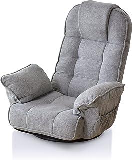 DORIS 回転座椅子 リクライニング レバー式 ハイバック 肘掛け ファブリック グレー ミエル