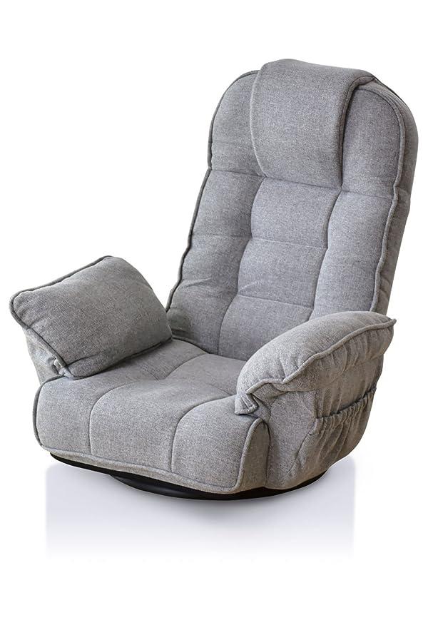 大きなスケールで見ると発明縁石DORIS 回転座椅子 リクライニング レバー式 ハイバック 肘掛け ファブリック グレー ミエル