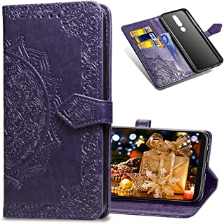 COTDINFORCA Nokia 5.1 Plus Wallet Case, Slim Premium PU Flip Cover Mandala Embossed Full Body Protection with Card Holder ...
