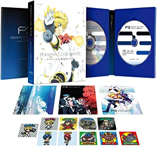 Animation - Persona 3 The Movie: No. 2, Midsummer Knight's Dream With English Subtitles Japan ANZX-11107