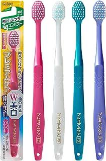 エビス 歯ブラシ プレミアムケア 歯の美白 6列コンパクト ふつう 3本組 色おまかせ