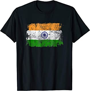 India Flag T Shirt Distressed Vintage