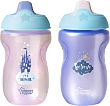 tommee tippee lippee cup