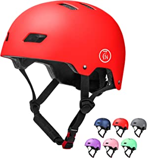 67i 自転車 ヘルメット 子供用 スポーツヘルメット サイクリング 通学 スキー バイク 保護用ヘルメット 超軽量 48-58cm サイズ調整可能 保護用ヘルメット