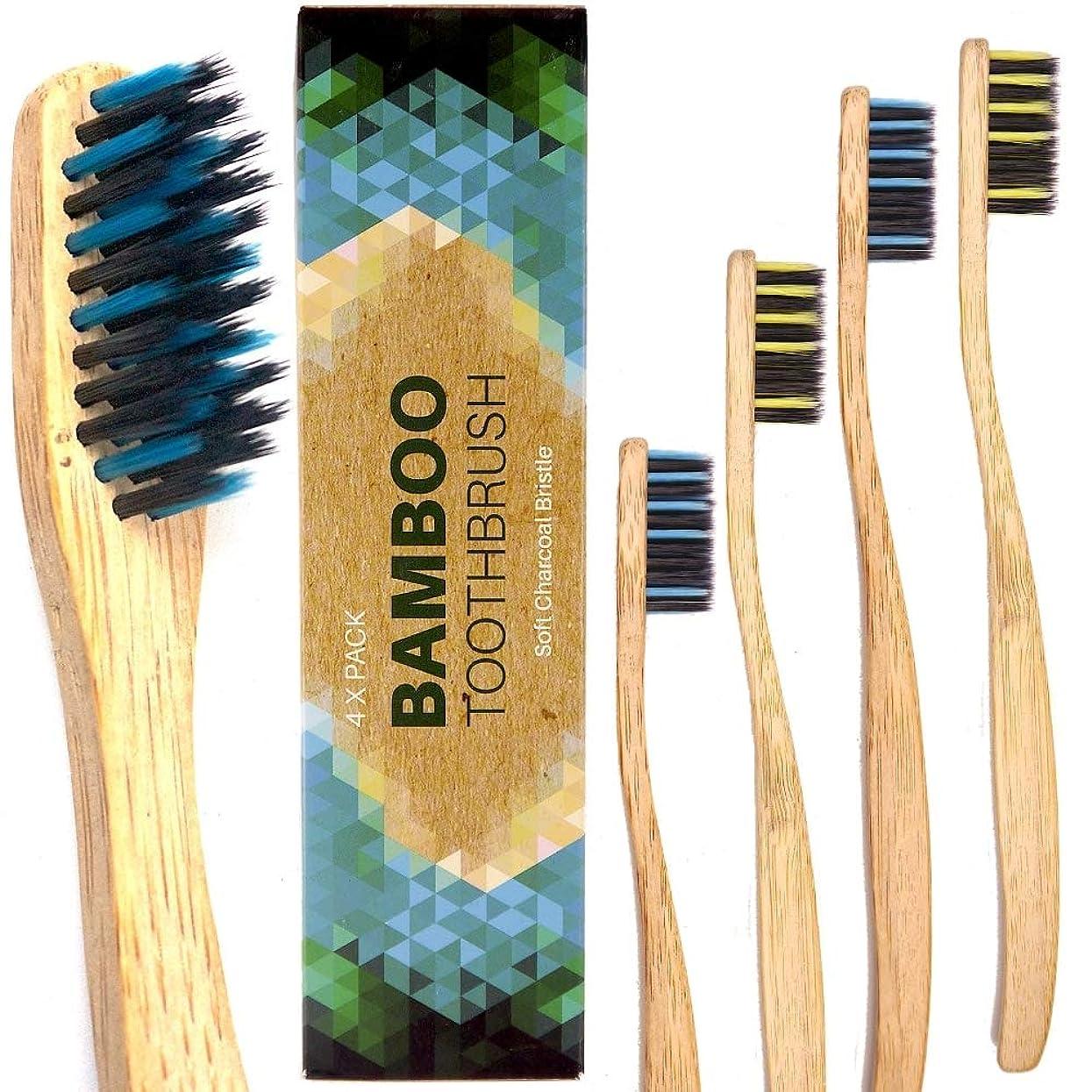 シアー歌う貢献竹製歯ブラシ。チャコールブリストル大人 - ミディアム及びソフト、生分解性、ビーガン、バイオ、エコ、持続可能な木製ハンドル4本パック4 Bamboo Toothbrushes, ホワイトニング 歯, ドイツの品質, 竹歯ブラシ