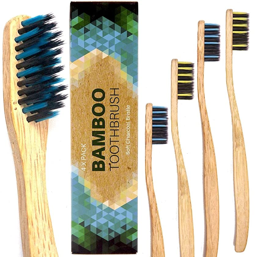 たらい発音肌寒い竹製歯ブラシ。チャコールブリストル大人 - ミディアム及びソフト、生分解性、ビーガン、バイオ、エコ、持続可能な木製ハンドル4本パック4 Bamboo Toothbrushes, ホワイトニング 歯, ドイツの品質, 竹歯ブラシ