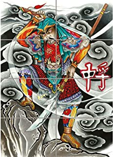 JAPANESE SAMURAI TATTOO GIANT POSTER ART PRINT X3430