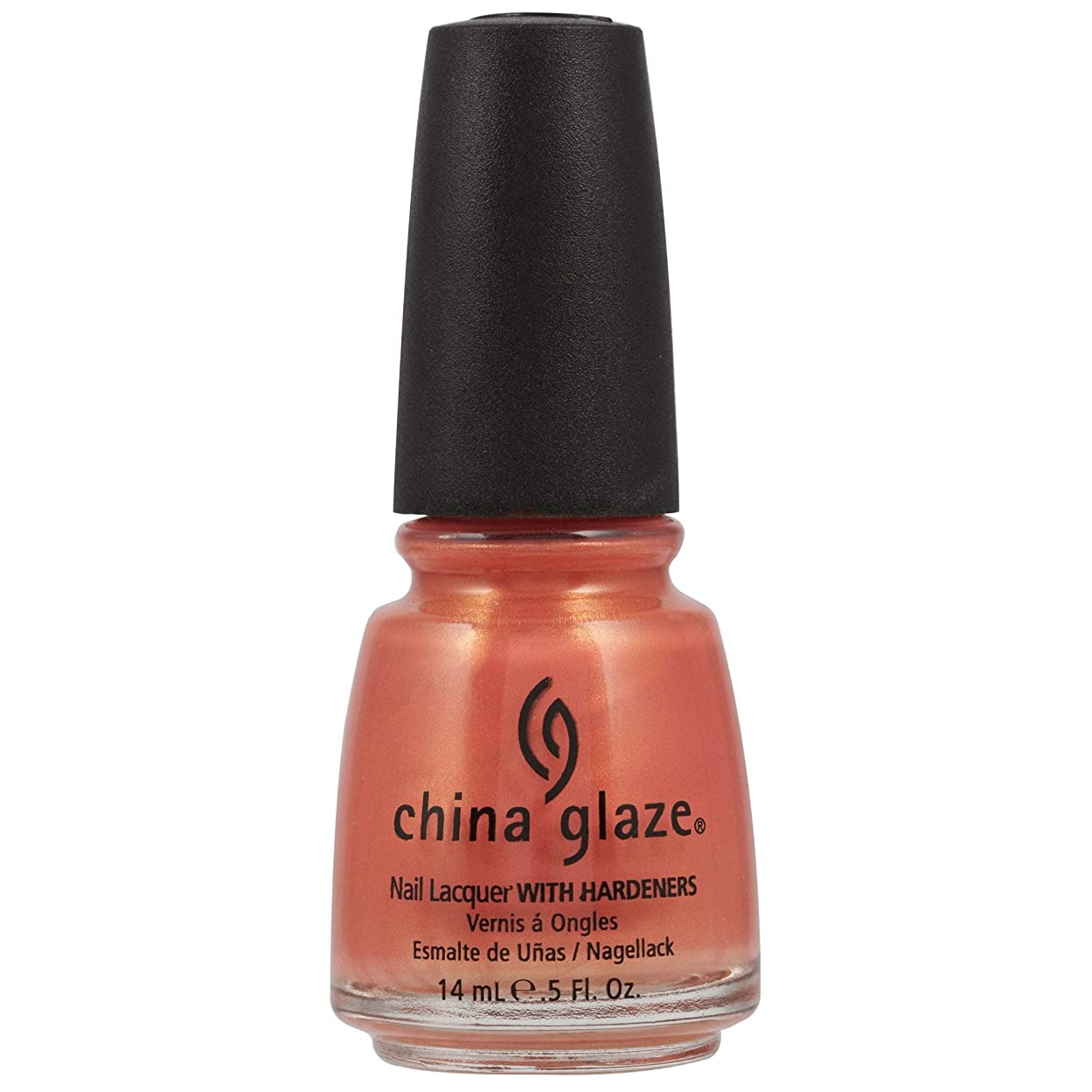ねじれアテンダント推測Cuccio Colour Veneer LED/UV Gel Polish - Sun Kissed - 0.43oz / 13ml