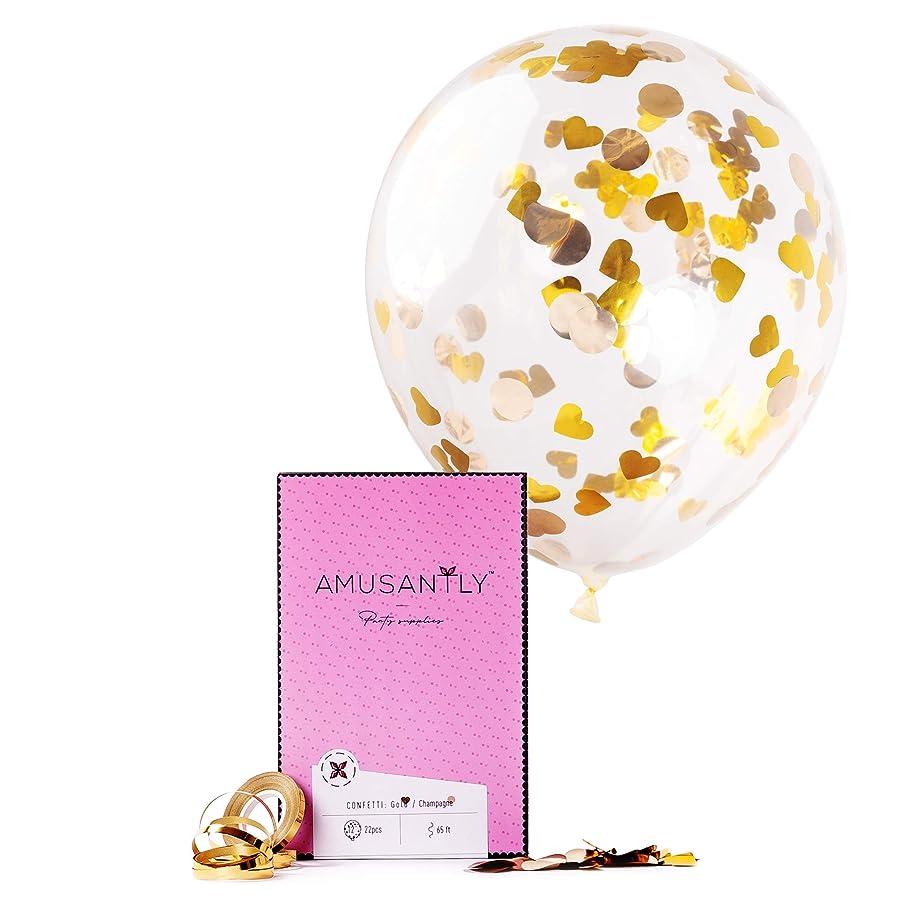 AMUSANTLY Gold Confetti Balloons - 22 Unique 12