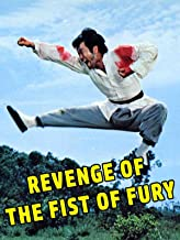 Revenge of the Fist of Fury