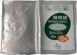 オルディ 特厚 ポリ袋 規格袋 食品衛生法適合品 18号 透明 横38×縦53cm 厚み0.08mm 厚くて非常に丈夫な ビニール袋 L08-18 50枚入