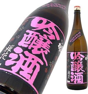 【出羽桜】 桜花吟醸酒 40周年記念酒 限定品 1800ml