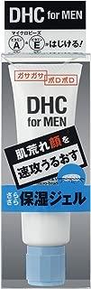 DHCforMEN フェースジェル 50g