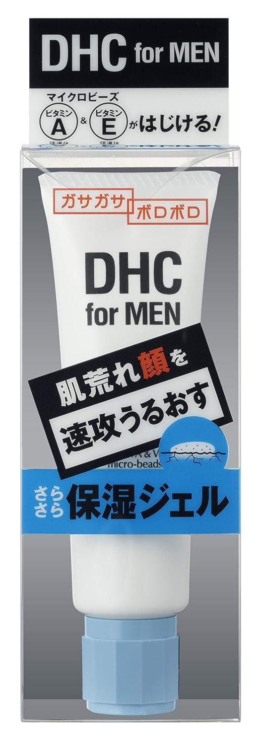 樫の木砂の電気のDHCforMEN フェースジェル 50g