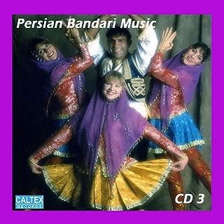 Persian Bandari Songs CD 3