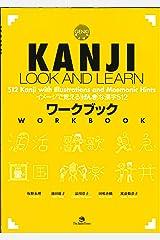 Genki Plus: Kanji Look and Learn (Workbook) Paperback