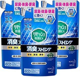 【Amazon.co.jp 限定】【まとめ買い】リセッシュ 除菌EX 消臭ストロング 消臭芳香剤 液体 消臭スプレー 布用 空間消臭用 詰め替え 320ml × 3個