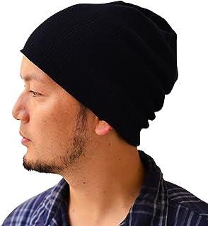 Nakota (ナコタ) マルチガーゼリブ クールマックス ワッチキャップ 帽子 日本製 COOLMAX ニット帽 夏 サマー ニット 大きいサイズ メンズ レディース ニットキャップ