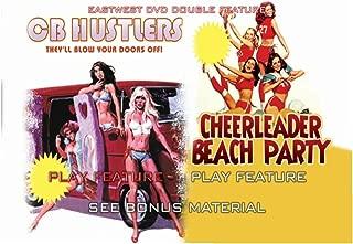 CB Hustlers & Cheerleader Beach Party DVD Uschi Digard