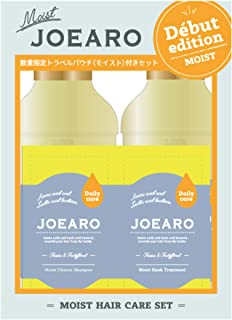 """JOEARO(ジョアーロ) JOEARO ジョアーロ シャンプー&トリートメント 数量限定トラベルパウチ付きセット 乳酸菌アミノ酸シャンプー 480ml×2+3回分トラベルパウチ付きアミノ酸 ケラチン セラミド 乳酸菌由来成分 配合"""" ×2+3..."""