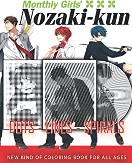 Monthly Girls' Nozaki-kun Dots Lines Spirals: New kind of Anime Coloring Book for Teens and Adults to Relieve Stress and R...
