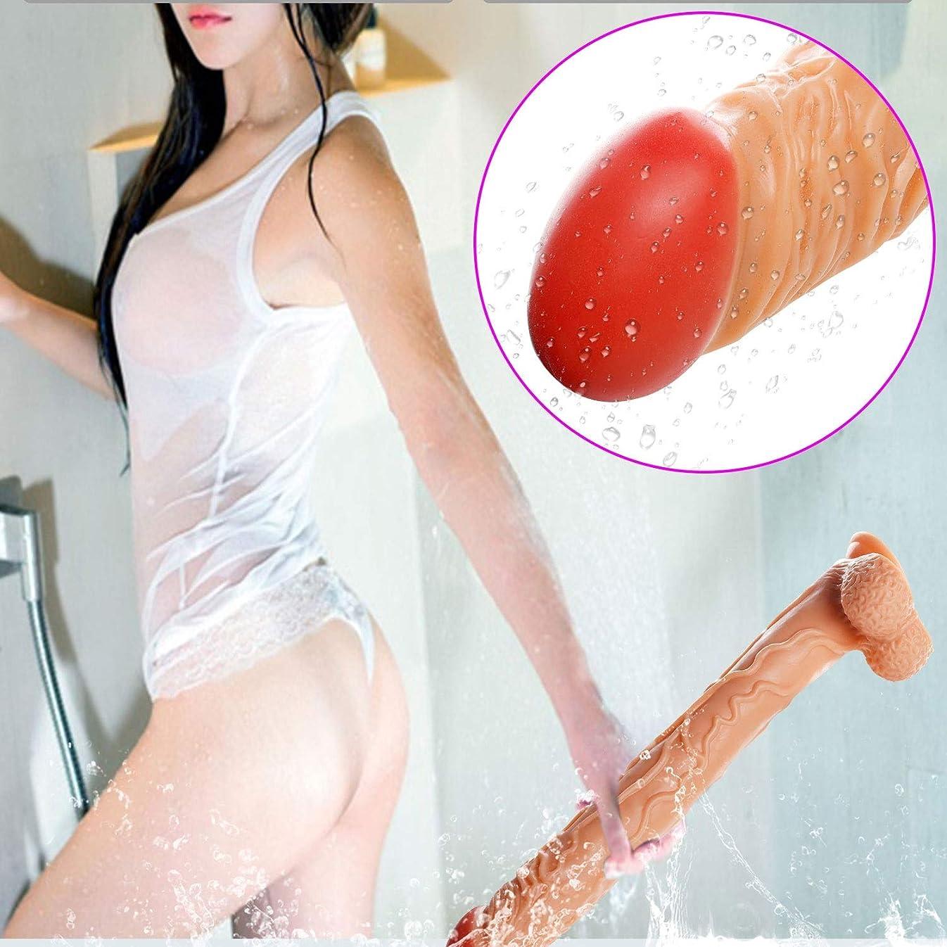 昆虫エキス養うFHLJ 16.4インチの過剰シリコン??`ld?s 'MasssǎgerWand Topnotch Personal Body Massage Wand