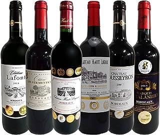 ボルドー赤ワイン セット 全て金賞受賞 美味しい赤ワイン 飲み比べ 6本セットフランスから直輸入 京橋ワイン