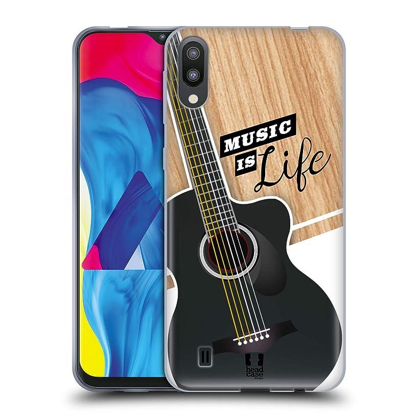 Head Case Designs Guitar Musical Equipments Soft Gel Case Compatible for Samsung Galaxy M10 (2019)