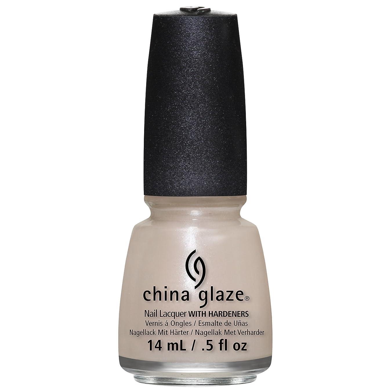 支援する言語学在庫CHINA GLAZE Nail Lacquer - Art City Flourish - Don't Honk Your Thorn (並行輸入品)