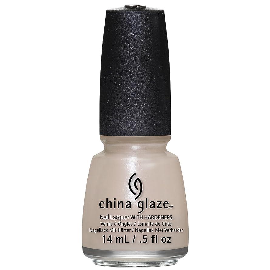お風呂を持っている見習いデモンストレーションCHINA GLAZE Nail Lacquer - Art City Flourish - Don't Honk Your Thorn (並行輸入品)