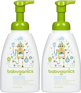 Babyganics Foaming Dish & Bottle Soap - Fragrance Free - 16 oz - 2 pk