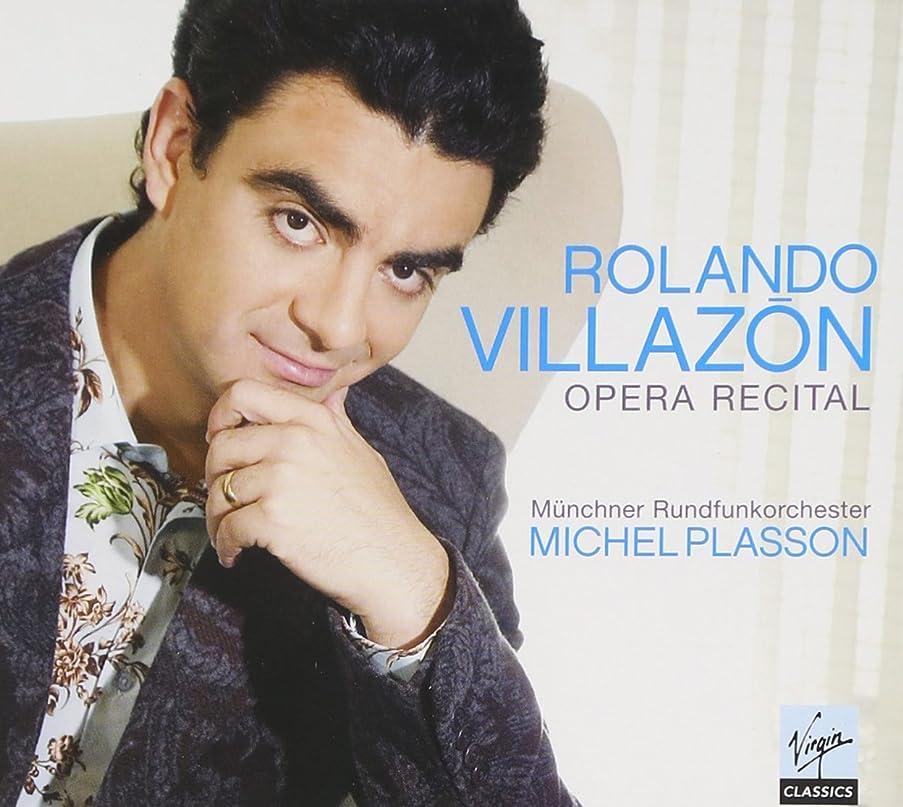 Rolando Villazón: Opera Recital