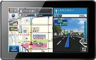 ユピテル 7インチ ポータブルカーナビ フルセグ オービス情報/マップル旅行ガイドブック130冊分収録 2018年最新地図データ YPF7540