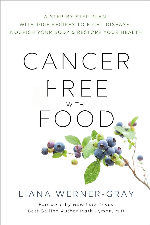 環境に優しいテメリティを必要としていますCancer-Free with Food: A Step-by-Step Plan with 100+ Recipes to Fight Disease, Nourish Your Body & Restore Your Health (English Edition)