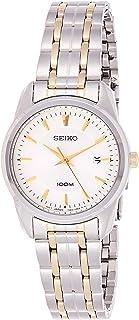 ساعة سيكو كوارتز للنساء، عرض انالوج وسوار ستانلس ستيل، SXDE67P1