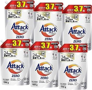 【ケース販売】アタック ZERO(ゼロ) 洗濯洗剤 液体 詰め替え 大容量 1350g(約3.7倍分)×6個 (衣類よみがえる「ゼロ洗浄」へ)