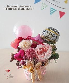 パフェみたいにモリモリスィート♡な卓上アレンジ「マカロン・トライフル・サンデー」〜誕生日や結婚式、発表会、開店周年のお祝いに (ピンクグラデーション)