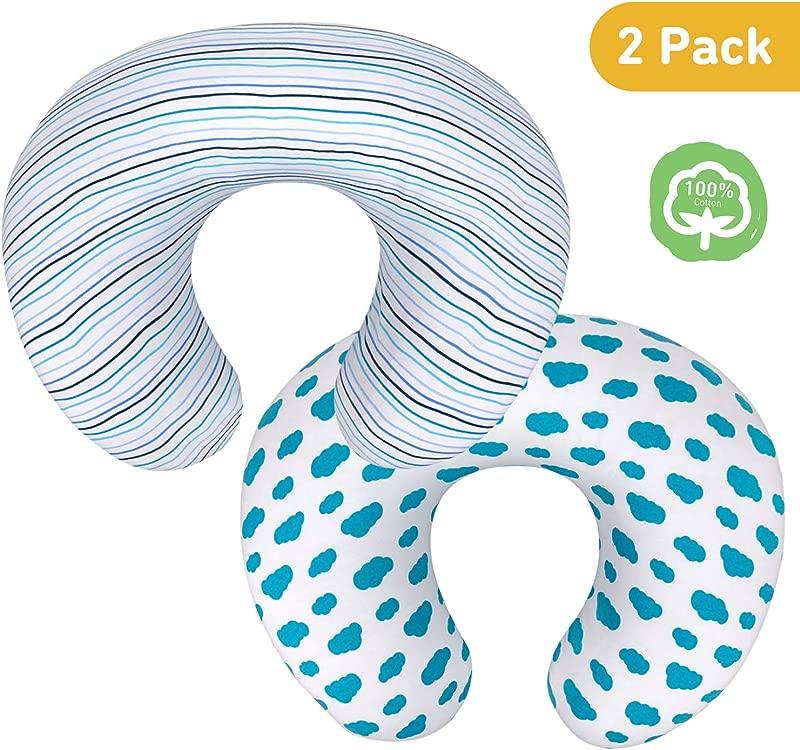 Nursing Pillow Cover 2 Pack Breastfeeding Pillow Slipcover For Moms 100 Natural Cotton Slipcovers For Baby Fits Standard Infant Nursing Pillows