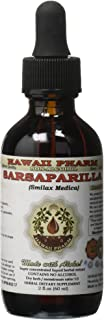Sarsaparilla Alcohol-FREE Liquid Extract, Sarsaparilla (Smilax Medica) Dried Root Glycerite Herbal Supplement 2 oz