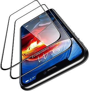 TORRAS iPhone 11 pro用 iPhoneXs用 iPhoneX 用ガラスフィルム 5.8インチ(2枚セット) (ガイド枠 気泡除去ヘラ付き) SGS認証 全面保護 日本製9H強化ガラス保護フィルム 高透過率 耐衝撃(アイフォンX...