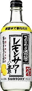 サントリー こだわり酒場のレモンサワーの素 [ 濃縮カクテル 500ml ]