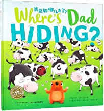 Where is Dad Hiding (Chinese Edition)