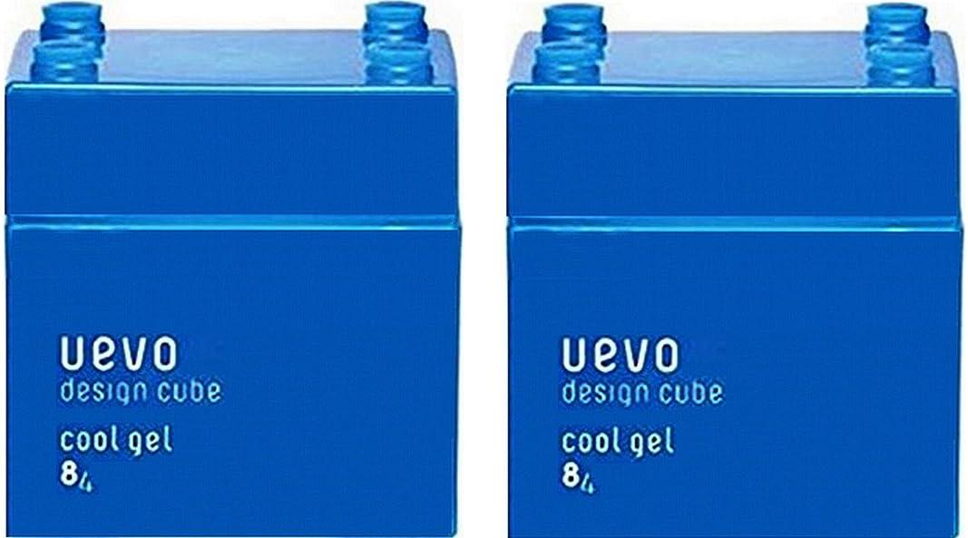 真鍮抵抗力がある息切れ【X2個セット】 デミ ウェーボ デザインキューブ クールジェル 80g cool gel DEMI uevo design cube
