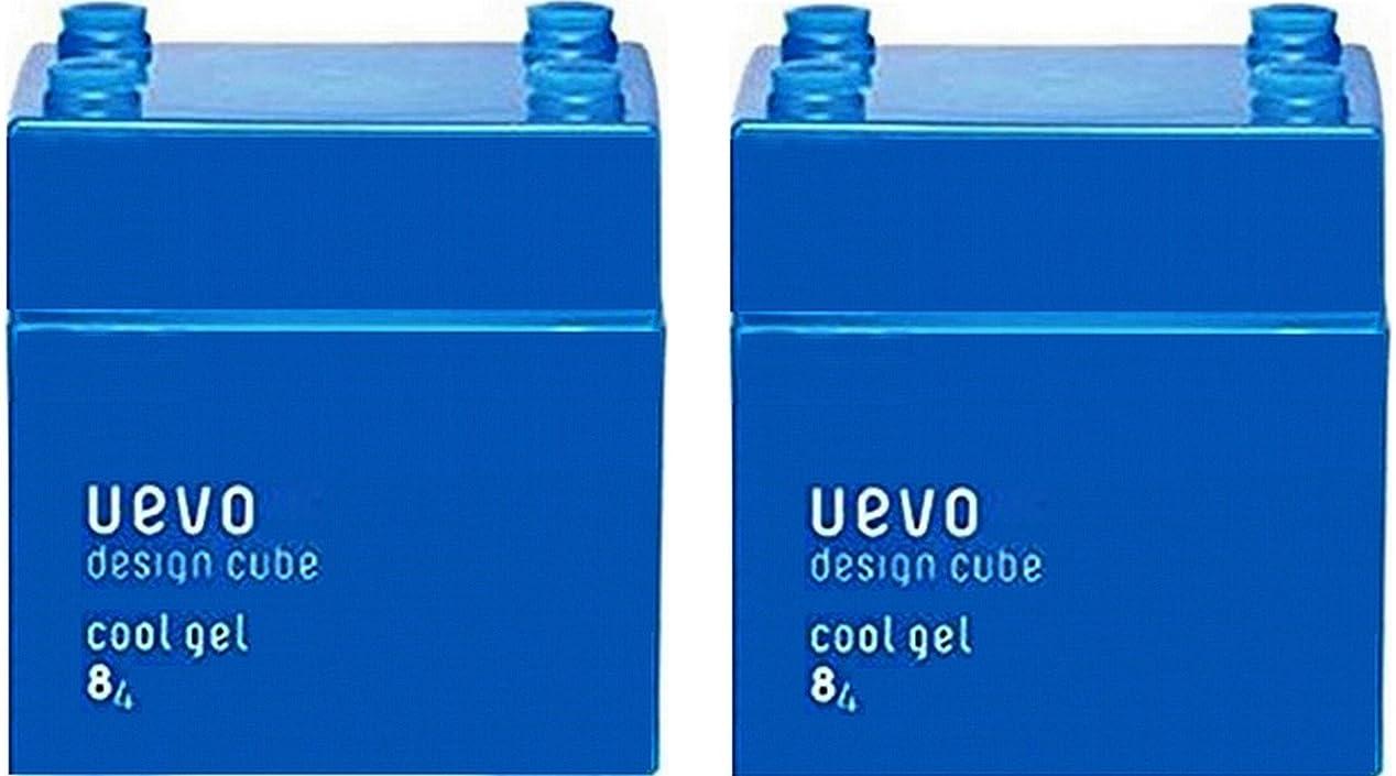 ショット道徳興奮【X2個セット】 デミ ウェーボ デザインキューブ クールジェル 80g cool gel DEMI uevo design cube