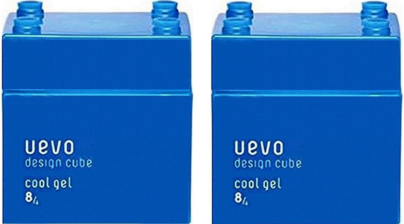 アイスクリーム死の顎損傷【X2個セット】 デミ ウェーボ デザインキューブ クールジェル 80g cool gel DEMI uevo design cube