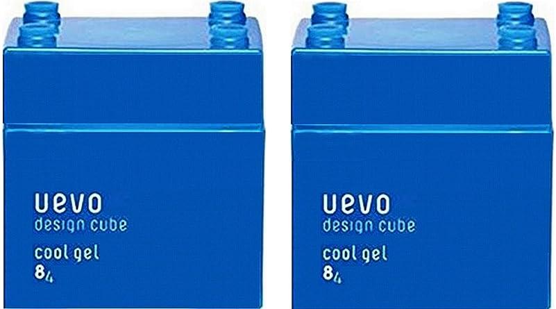献身生じる不毛の【X2個セット】 デミ ウェーボ デザインキューブ クールジェル 80g cool gel DEMI uevo design cube