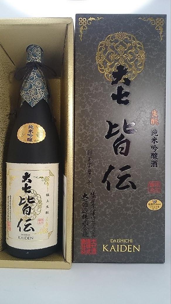 ジャグリング感嘆ガジュマル【大七酒造】純米生もと吟醸 皆伝 1800ml