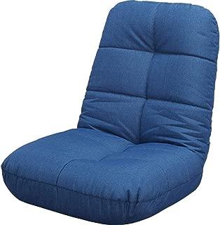 アイリスプラザ 座椅子 リクライニング ポケットコイル 折りたたみ収納 ふわふわ デニムブルー 60×60×65.5cm POZ-36