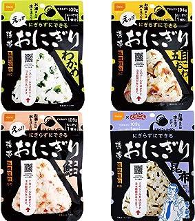 尾西食品携帯おにぎり4種×2 8袋セット 防災アプリQRコードステッカー付