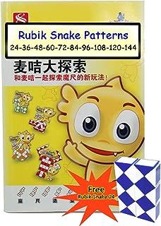 udomwitfba Rubik Snake Patterns Design Book for 24, 36, 48, 60, 72, 84, 96, 108, 120 ,144 Step by Step Pattern with Free Mini Rubik Snake Twist 24